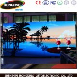 High Brightness Outdoor Full Color LED Advertising Video Wall