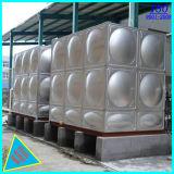 El tanque de almacenaje del agua del acero inoxidable del precio de fábrica