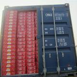 缶詰にされたトマトのり(2200gジーノのブランド)