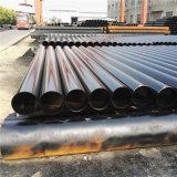 Труба газа GR b API 5L стандартная черная с концами фаски и пластичными крышками