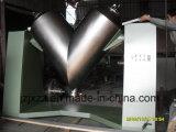 Ghj-2000 Pharma V Blender