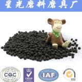ガスの浄化の無煙炭の石炭をベースとする球形の作動したカーボン