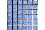 Mosaico di ceramica blu per le mattonelle della stanza da bagno