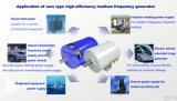 装置テストのための新しタイプ高性能30-120kw 400Hzのブラシレス発電機力
