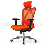 행정상 컴퓨터 회의 사무실 의자