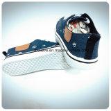 良質の低価格のPVC Outsole平らな靴