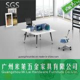 Muebles útiles profesionales ergonómicos del vector del sitio de trabajo del ordenador de oficina