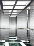 [إيسوزو] مسافرة مصعد في الصين