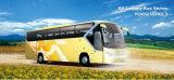 贅沢なバス(YCK6116HGL3)