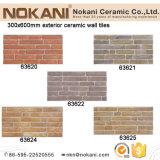 300X600mmの外部のための外部の陶磁器の壁のタイルは煉瓦タイルを見る