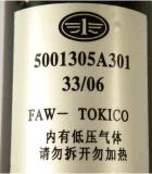 Qualität Faw LKW zerteilt Stoßdämpfer