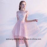 Платья Bridesmaid шикарных втулок крышки краткости O-Шеи высокие