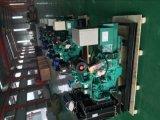 Цена комплекта генератора силы 25kw Lvhuan малое тепловозное