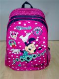 Новый Backpack школы для девушки