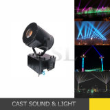Outdoor Sky Rose 3000W Moving Head Search Light