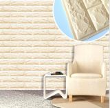 ВлагостойкfNs декоративная бумага панели стены 3D