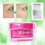 Cosmético antienvelhecimento do creme da remoção do saco do olho do creme do olho da planta orgânica de Qianbaijia