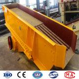 広い使用の砂または石炭または金の鉱石の振動の送り装置