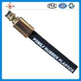 """Boyau hydraulique tressé de fil de la Chine Hebei R2 5/16 """" 8mm"""