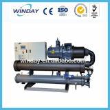 Refrigeratore di raffreddamento e di riscaldamento della vite utilizzata industriale dell'acqua di acqua
