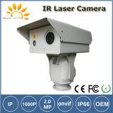 1kmの夜間視界IPレーザーPTZの監視カメラ