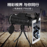 2017 Hot Selling Mobile Phone 10X42 Monocular Telescope