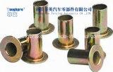 Constructeur chinois pour la garniture de frein (WVAl19938, BFMC : VL/87/1)