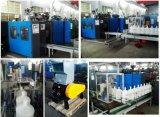 Flaschen-Gläserjerry-Dosen-Behälter-Schlag-formenmaschine