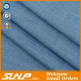 綿のワイシャツおよび服のための格子縞によってマーセル加工されるデニムファブリック