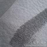 Tissu 100% composé enregistré sur bande de sofa de polyester de suède