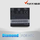 Батарея для диаманта HTC (ДИАМАНТ HTC)