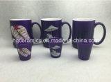 Taza púrpura del color, 15oz taza púrpura, taza promocional