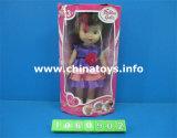 소녀 아기 - 인형 (1060901)를 위한 새로운 장난감