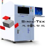3D Qrコードを刻むことの金属の物質的な製品のためのオンラインファイバーレーザーのマーキング機械