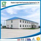 Atelier préfabriqué d'entrepôt de structure métallique