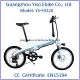 [غنغزهوو] [ييس] يطوي درّاجة كهربائيّة