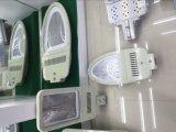 낮은 유지비는 세륨 RoHS를 가진 주조 알루미늄 LED 가로등 주거를 정지한다