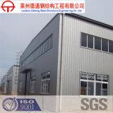 Económico y funcional, Q235/Q345b pintó o galvanizó el edificio de la estructura de acero de la viga de H