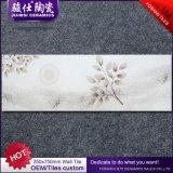 Плитка Porcellanato пола хорошего фарфора цены 30X30 Polished