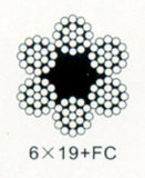 Câble galvanisé 6X19s+FC de corde de fil d'acier