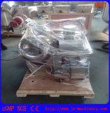 タブレットの砂糖のフィルムコーティング機械(By800A)