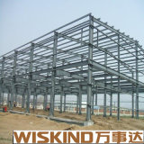 費用有効軽い構造フレームのプレハブの倉庫