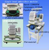 キャップ/ Tシャツ/薄型素材のためWonyo Maquinas Bordadoras Industriales