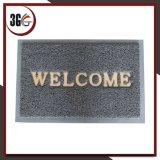 熱い販売の最もよい品質PVCドア・マット