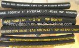Шланг гидровлического масла давления 856 En 853 DIN гибкий высокий