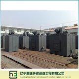 Collecteur de poussière de Plat-Sac de garniture intérieure de Système-Côté-Partie de nettoyage