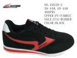 No 49559 ботинки штока спорта размера пар