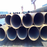 高品質のまっすぐに溶接された炭素鋼の管