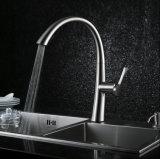 Форма Gooseneck вытягивает вне Faucet раковины кухни