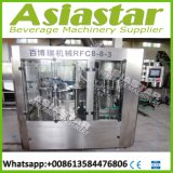 [هيغقوليتي] ماء آليّة يغسل يملأ يغطّي آلة